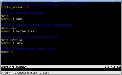 Screen с тремя именованными окнами